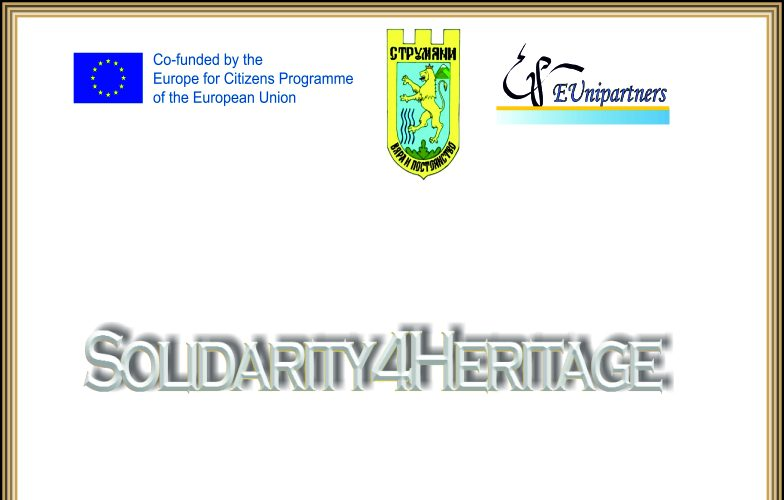 Solidarity for Heritage