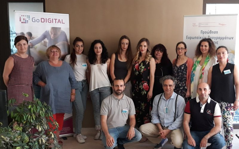 2nd International Project Meeting within the GoDIGITAL project