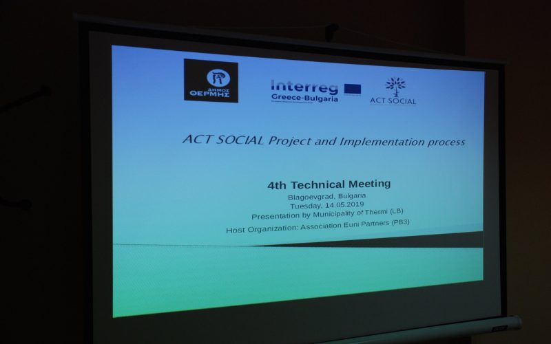Fourth Technical Meeting of the Project Act Social